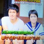 イモトアヤコの結婚相手はディレクター藤野?